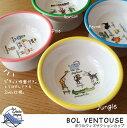 キッズ 食器 かわいい / La Chaise Longue ラシェーズロング ボウルウィズサクションカップ BOL VENTOUSE 【P10】/10P03D...