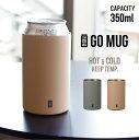 CAN GO MUG 350 / 缶ビール 缶ジュース 保冷 350ml ステンレス カバー カン ゴーマグ タンブラー カップ 結露 防止 おしゃれ 宅飲み BBQ アウトドア