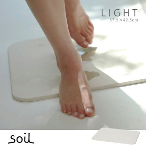 soilBATHMAT/������Х��ޥå�/�����륮/������/����������/�Х��ޥå�/