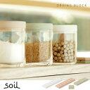 soil 珪藻土 乾燥剤 / soil DRYING BLOCK ソイル ドライングブロック 【P10】/10P03Dec162個までメール便で【送料無料】