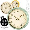 電波時計 壁掛け アンティーク / エアリアル レトロ W-571 【P10】/10P03Dec16