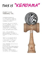 SUPERKENDAMA/STRIPEKENDAMASERIES/�����ѡ��������/�������ȥ꡼�ऱ���