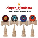 けん玉 SUPER KENDAMA / スーパーケンダマ サークルアンドアイけん玉シリーズ 【P10】/20P01Oct16【20P】