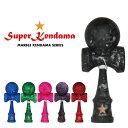 けん玉 SUPER KENDAMA / スーパーケンダマ マーブルけん玉シリーズ 【P10】/20P01Oct16【20P】