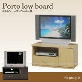 ポルトローボード[PO-9045LB]/10P29Aug16【送料無料】