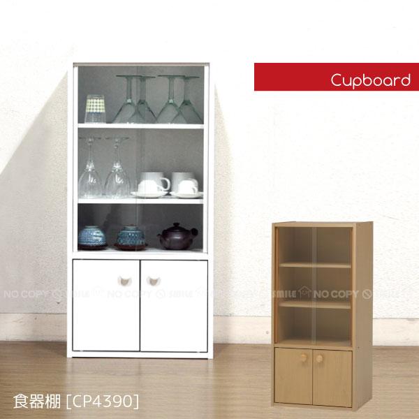 食器棚[CP4390]【西B】/10P06Aug16