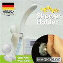 マジックロック シャワーホルダー[ホワイト]F6895/10P03Dec16