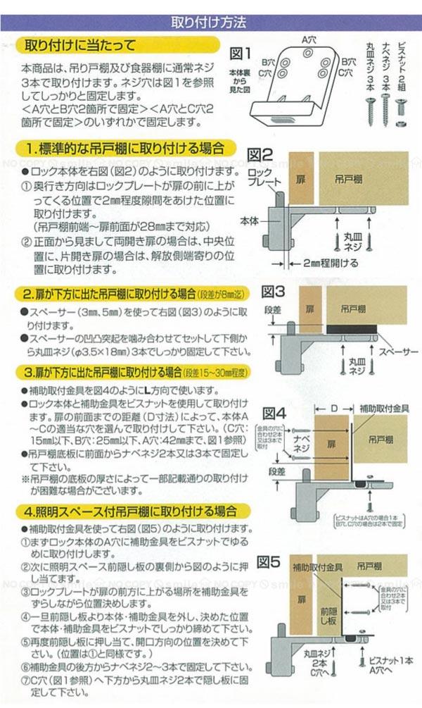 閉じるポン [N-2279]/10P03Dec16の紹介画像3