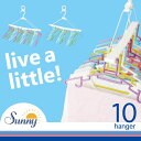 SUNNY フォルダブルハンガー 10連 【P10】/10P03Dec16