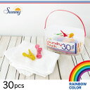 SUNNY RAINBOW ランドリーピンチ 30PCS 【P10】/10P03Dec16