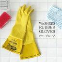 ゴム手袋 ロング / WASHERS RUBBER GLOV...