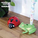 アンブレラスタンド 傘立て 傘 かさ 玄関 蛙 かえる カエル てんとう虫 テントウムシ レインスタンド ブックエンド ペンスタンド 新築祝い インテリア プレゼント [GH]
