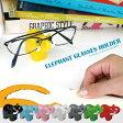 メガネホルダー めがねホルダー 眼鏡ホルダー / エレファントグラシーズホルダー 【P10】/10P03Dec16