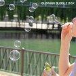 バブルシャワー 結婚 シャボン玉 / ブローイング バブル ボックス 24個入り 【P10】/532P17Sep16
