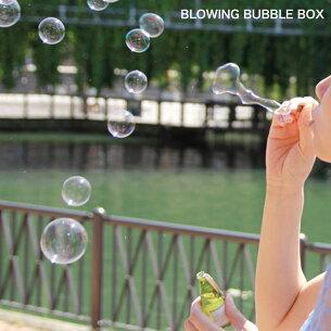 シャワー シャボン ブローイングバブルボックス