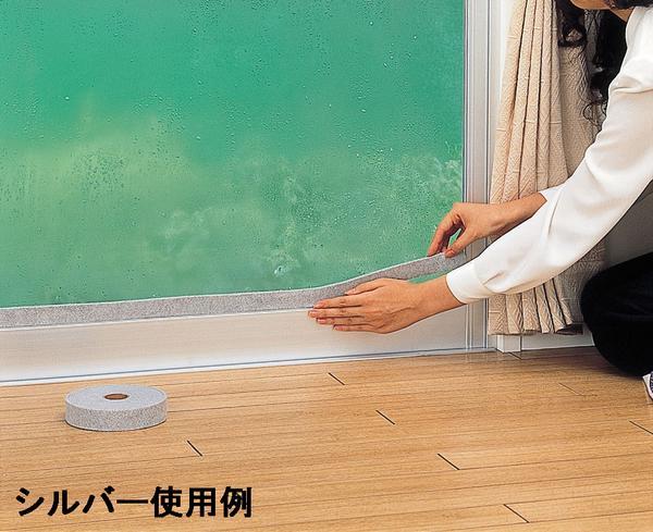 強力結露吸水テープ10m[徳用ロング]/10P0...の商品画像