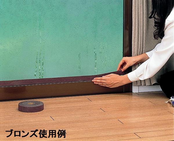 強力結露吸水テープ10m[徳用ロング]/10P...の紹介画像2