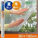 省エネ窓ガラス断熱シートクリア[E1570]【あす楽】/10...