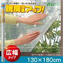 窓ガラス断熱シートクリア広幅[E1560]/10P03Dec16