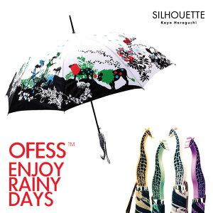 傘/レディース/ワンタッチ/OFESS/シルエット/ドック&キャット/SILHOUETTE/Dog&Cat