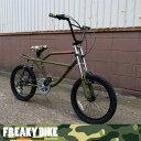 BMX ストリート モトクロスバイク / フリーキーバイク マットオリーブ FREAKY BIKE 20inch 【直】【P10】/10P03Dec16【送料無...