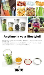 �ᥤ���㡼�磻�ɥޥ��������/BNTO/����˥��㡼/�����ܥå��������ץ�/�磻�ɥޥ�����/cuppow/BNTO/CanningJar/Lunchbox/Adaptor/WideMouth