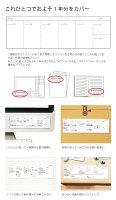 re+g/TagSchedule/�����������塼��/���/�ݥ��ȥ��å�
