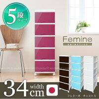 ����������Femine[�ե��ߡ���]��������5��34cm�ץ饹���å���Ф���Ǽ�ܥå�����Ǽ�������ץ饹���å������Ǽ�������Ȱ��ؤ���ӥ�Ǽ���ɥ��ǼFemine[TMA]