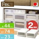 Fits/フィッツプラスチック/収納ケース/衣装ケース 衣類収納/収納ケース/チェスト[TMA] 【ss130816】