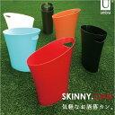 ゴミ箱 umbra アンブラ / スキニーカン SKINNY CAN 【P10】/10P03Dec16