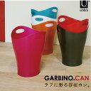 ゴミ箱 umbra アンブラ / ガルビノカン GARBINO CAN 【P10】/10P03Dec16