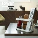 リモコン 収納 / リモコンラック タワー[remote controller rack tower]【P10】/P08Apr16