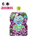 ミニッツメイド ぷるんぷるん Qoo(クー) ぶどう 125g 30袋 (30袋×1ケース) パウチ 安心のメーカー直送