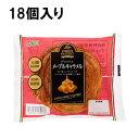 コモ デニッシュ メープルキャラメル (18個入) めーぷる きゃらめる パネトーネ ロングライフ パン