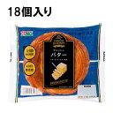 コモ デニッシュ バター (18個入) ばたー パネトーネ ロングライフ パン