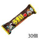 やおきん うまい棒 チョコ(30本入)《販売期間:10月〜4...