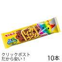 ギンビスしみチョココーンスティック(10本セット)