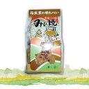 福盛堂 みの焼き28枚(1袋)