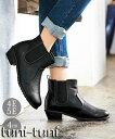 靴(シューズ) サイドゴアショートブーツ(低反発中敷)(選べるワイズ)
