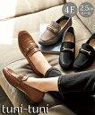 靴(シューズ) 【ゆったり幅】ビット付ローファーパンプス(低反発中敷)(ワイズ4E)
