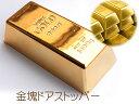 金塊 ドア ストッパー / ゴールド バー 玄関 純金 デザ...