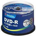 三菱化学メディア バーベイタム DVD-R(Data)1回記録用 4.7GB 1-16倍速 50枚スピンドルケース50Pインクジェットプリンタ対応(ホワイト) ワイド印刷エリア対応