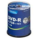 三菱化学メディア バーベイタム DVD-R(Data)1回記録用 4.7GB 1-16倍速 100枚スピンドルケース100Pインクジェットプリンタ対応(ホワイト) ワイド印刷エリア対応