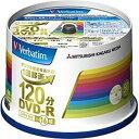 三菱化学メディア バーベイタムDVD-R(CPRM) 1回録画用 120分 1-16倍速 スピンドルケース50枚パック ワイド印刷対応 ホワイトレーベル