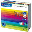 三菱化学メディア バーベイタムDVD-R DL 8.5GB 1回記録用 2-8倍速 スピンドルケース10枚パック ワイド印刷対応 ホワイトレーベル