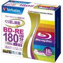 三菱化学メディア バーベイタム くり返し録画用BD-RE 2倍速10枚 5mmケース ホワイトレーベル ワイド印刷