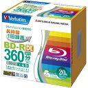 三菱化学メディア バーベイタム BD-R DL 2層式ハードコート仕様 1回録画用 50GB 1-4倍速 5mmケース 20枚パック ワイド印刷対応 ホワイ..