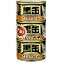 (訳あり)キャットフード アイシア賞味期限:6ヶ月以上あります黒缶3P ささみ入りかつお 160g×3個 (ねこ、猫、ネコ)(ウェットフード、ペットフード)