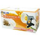 (訳あり) ペットケア ドギーマン カーチルスタンドセット (40W球)嫌な虫を寄せ付けない光 (いぬ、犬、イヌ)(ねこ、猫、ネコ)