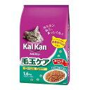 【賞味期限切れ】キャットフード カルカンドライ 賞味期限:2020年6月2日以降 毛玉ケア かつおとチキン味 1.6kg (ねこ、猫、ネコ)(ドライフード、ペットフード)